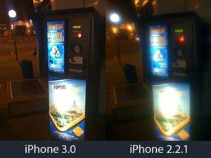 foto-firmware-30-vs-221