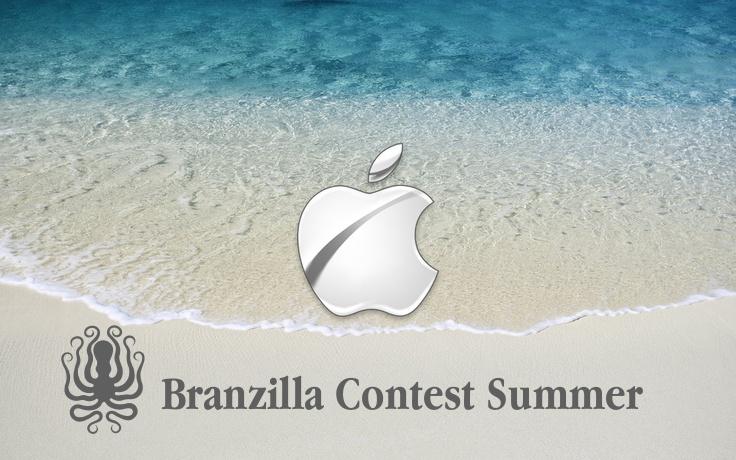 summercontest2014