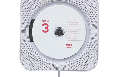 Muji lettore cd radio da parete branzilla - Lettore cd da parete ...