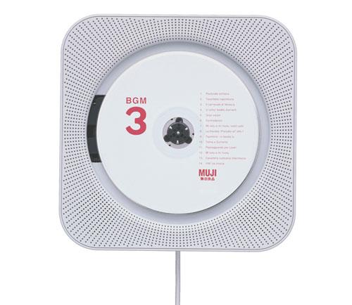 muji lettore cd radio da parete branzilla. Black Bedroom Furniture Sets. Home Design Ideas