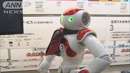 robot-multilingua-narita